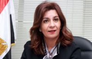Cabinet to draft a new policy targeting Egyptian expats