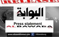 Press Release from Al-Bawaba Newspaper following confiscation of Sept 3 Issue