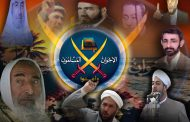 Muslim Brotherhood:  Agent of Terror in the Middle East (5)