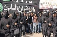 Muslim Brotherhood: Agent of Terror in the Middle East (2)