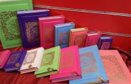 Islamic research academy says 'No' to colored versions of Quran