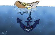 Qatar bankrolls charities in London financing terrorism: report