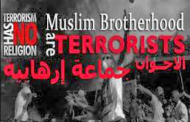 Muslim Brotherhood:  Agent of Terror in the Middle East (1)