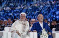 Political Islam in Tunisia: a history of Ennahda and the Tunisian exception