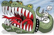Qatar & Iran: Convergence or Divergence?