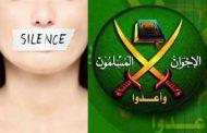 Muslim Brotherhood's Antagonism to Art (2)