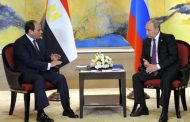 Egypt, Russia finalize arrangements of the nuclear plant agreement