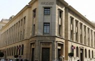 Egypt's foreign reserves continue rise, register $36.143 in August 2017