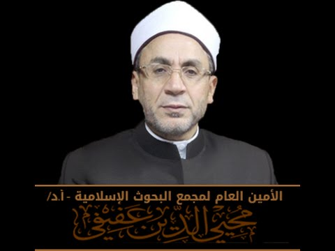 Al-Azhar took important steps to renew religious discourse, official