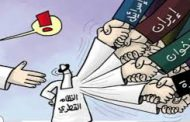 Consequences of Qatar rapprochement with Iran and Turkey on US-Gulf relations