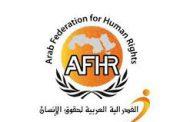 Geneva conference discusses Qatari human rights violations