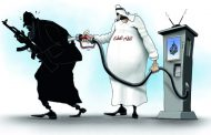 The Role of Qatari Media