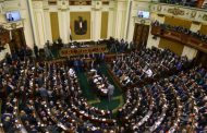 Egypt's parliament exposes conspiracy between Qatar and HRW