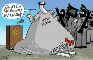 Qatar twisted facts in terror support denial