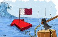Financially strained, Qatar's clout in Africa diminishes