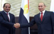 Nuclear next for Egypt