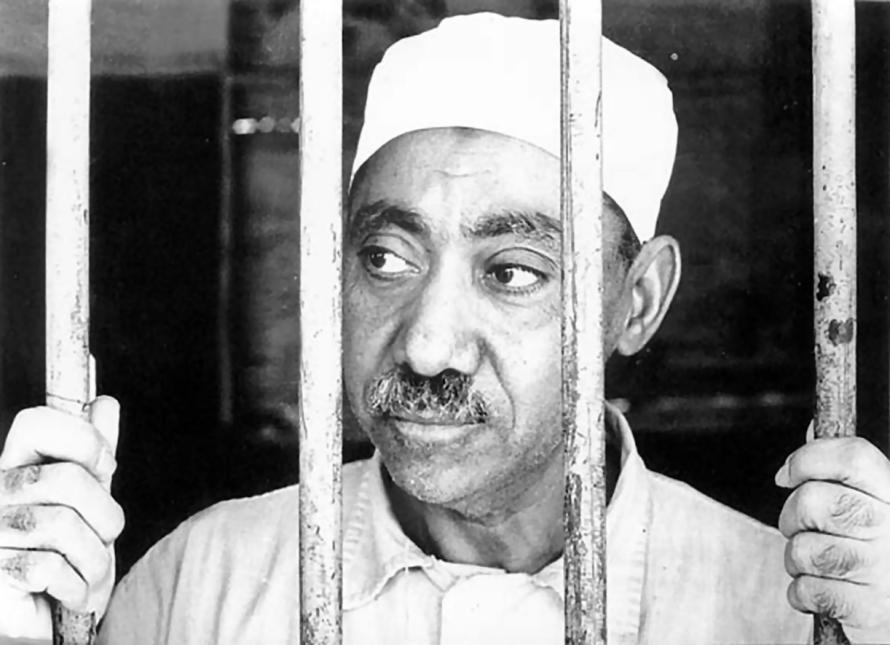 The Muslim Brotherhood: Wellspring of Terrorism