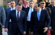 King Abdullah II condoles Egyptian president over death of security personnel