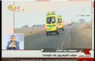 Video| Egyptian state TV shows footage of al-Wahat terrorist attack