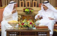GCC summit likely to be postponed by 6 months: Reports