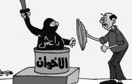 Moderate? Muslim Brotherhood affirms aim of 'Caliphate'