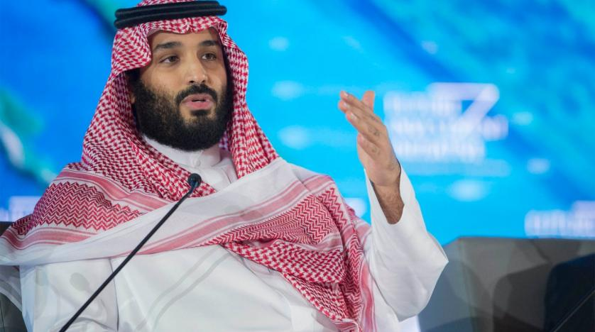 Crown Prince: We Pledge to Eradicate Remnants of Extremism