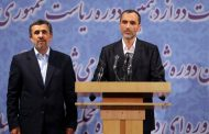 Iranian Parliament Reviews Ahmadinejad-Linked Corruption