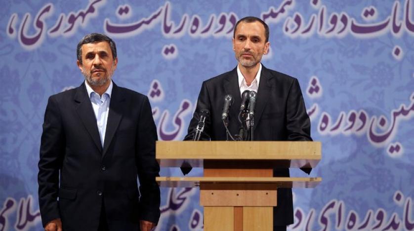 Iranian Parliament Reviews Ahmadinejad-Linked Corruption