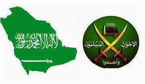 How the Muslim Brotherhood betrayed Saudi Arabia?