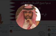 Who is Sheikh Sultan bin Suhaim Al-Thani?