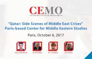 Gallary: First Conference on Qatar by Al-Bawaba-affiliated Center for Middle Eastern Studies (CEMO) in Paris