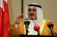Bahraini Foreign Minister Warns from the Iranian threat