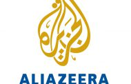 """The Arab Human Rights organization: """"AL.JAZEERA Channel"""" supports Houthi and Terrorism"""