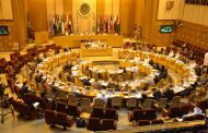 Arab parliament approves to block Israel's candidacy to UNSC