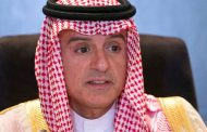 FM of KSA expresses concern over U.S. intends to recognize Jerusalem as the capital of Israel