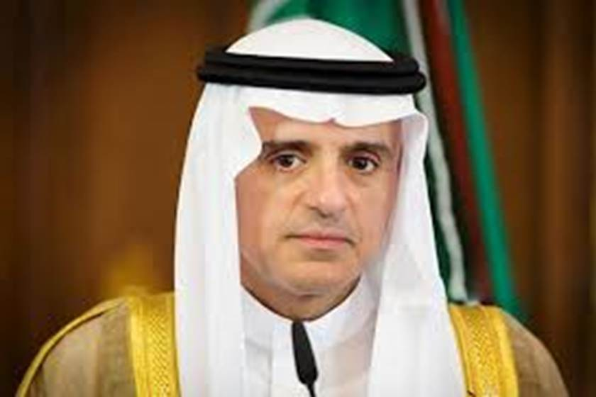 Al Jubeir meets head of Syrian opposition delegation