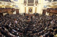 The Egyptian MPs warns of America's recognition of Jerusalem as the capital of Israel
