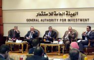 Gov't decisions in 2017 helped improve investment atmosphere
