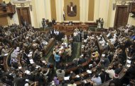 Parliament condemns Helwan church attack
