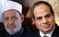 Sisi stresses Azhar's role in renewing religious discourse