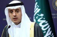 Saudi Arabia pledges 100 million dollars to fight terrorism