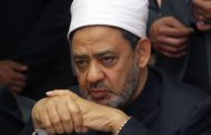 Al Azhar Grand Imam strongly condemned the terrorist attack on Mar Mina Church