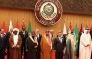 Arab ministerial delegation on Jerusalem to meet in Amman