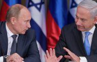 Putin, Netanyahu to hold meeting to discuss international issues