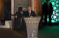 Palestinian president wraps up Cairo visit