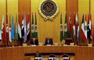 Arab peace initiative committee convenes emergency meeting on Al Quds
