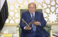 Yemeni president, Saudi amb. discuss reconstruction file