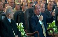Sisi thanks Italy's Eni Company for implementing Zohr project on time