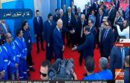 Sisi expresses appreciation of PM