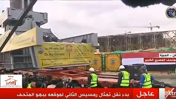 Live…. Transferring Ramses II statue to the Grand Museum
